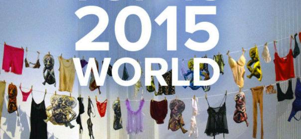 2015年全球14个最佳先锋艺术展览