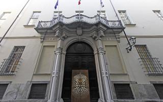 突尼斯巴尔多国家博物馆与意大利达成文化交流协议