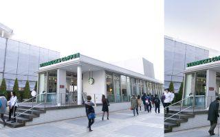 日本首间全白星巴克咖啡馆亮相