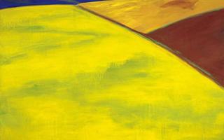 重审艺术的民族性与世界性:传统与当代