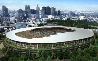 东京奥运会再陷剽窃风波:一场馆设计方案被指与遭弃设计雷同