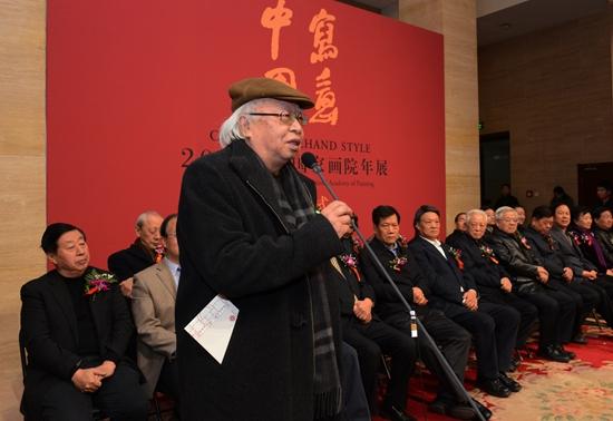国家画院公共艺术院执行院长、清华美院教授杜大恺在开幕式上致辞