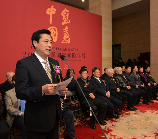 写意中国——2015中国国家画院年展在中国美术馆隆重开幕