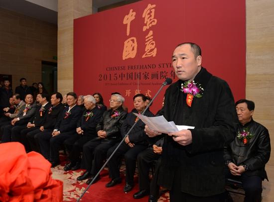 中国国家画院副院长卢禹舜主持开幕式