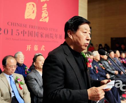 中国美术家协会主席刘大为在开幕式上致辞