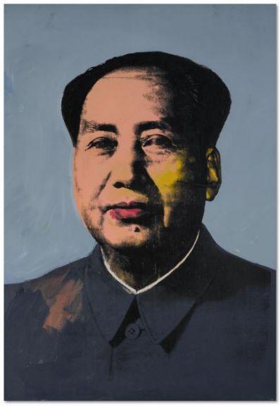 安迪·沃霍爾的《毛澤東》
