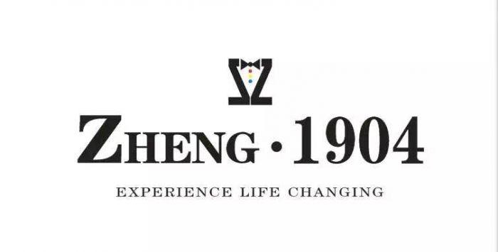 """Zheng·1904""定制西装品牌 汪先生仍在坚持着自己的西服定制之路。他认为,我们整个国民都在实现中国梦的过程中,而一套做工精良的定制西装,能让我们看到的真实的中国梦的样貌。只是在这个时代,他不满足于线下的服务,那样中间环节加价太多,使得价位高起。所以基于这几年互联网、移动互联网的更大普及,汪先生把他的""Zheng·1904""定制西装品牌移到了线上,他说,他希望让更多人穿上""好""衣服。以下是汪先生的访"