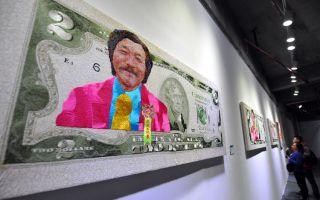 中国—东盟艺术家畅谈艺术 望以艺会友沟通情感