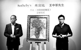 王健林1.27亿拍下莫奈画作 中国商人热衷西方艺术品
