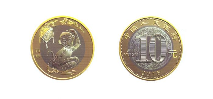 猴币发行10多天价格翻倍 成春节礼品新宠