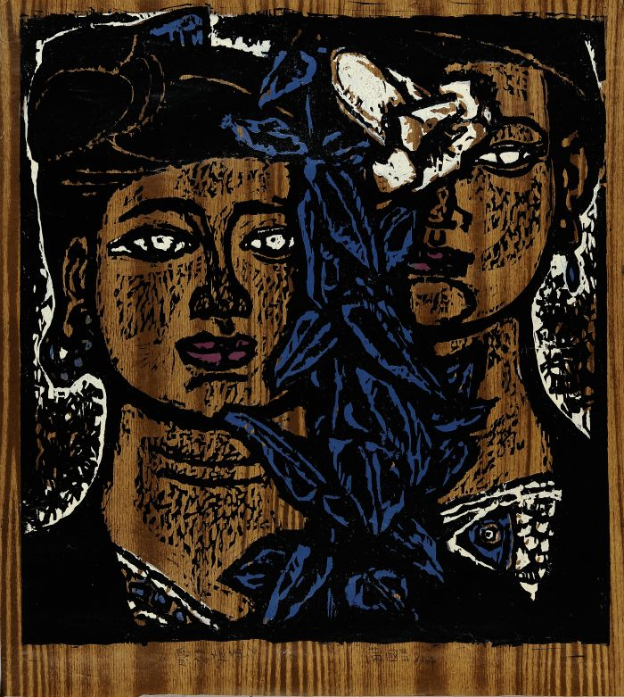 """爱花姐妹,黑白木刻,49.5cm×45.5cm,1980 蒲国昌先生是中国现代艺术的重要艺术家,是西南艺术板块贵州的代表艺术家。2013年由美仑美术馆策划承办,在北京圣之空间艺术中心举办了""""新创物——蒲国昌当代水墨展""""(鲁虹策展)并出版了大型的艺术画册。为此,蒲国昌先生捐赠给美仑美术馆他早年的版画、板刻组合装置《召唤》、新时期的水墨作品等共38件,这些作品在数量上和质量上完全可以构成一个展览的整体结构。为此,今天我们举办""""蒲国昌&m"""