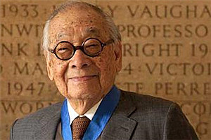 98岁高龄华裔建筑大师贝聿铭遭家庭护理员袭击