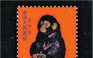 1980年版猴票整版市价高达100万 单枚1.2万