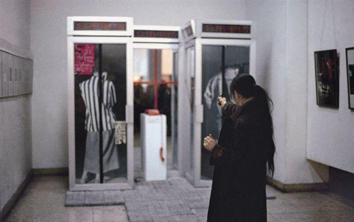 对话 / 装置 / 行为 / 北京 / 1989