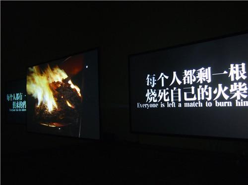 "《为什么是生活》Why Life 三屏同步录像装置3 Channels Video Installation,13'46"",2010(2)"