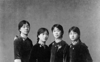 林徽因告诉你 100年前的中国校服有多美