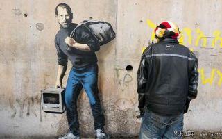 艺术家难民营涂鸦 提醒乔布斯也是难民之子