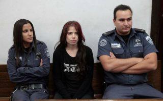 以色列行为艺术家娜塔莉·科恩·瓦克斯博格被控亵渎国旗审判在即