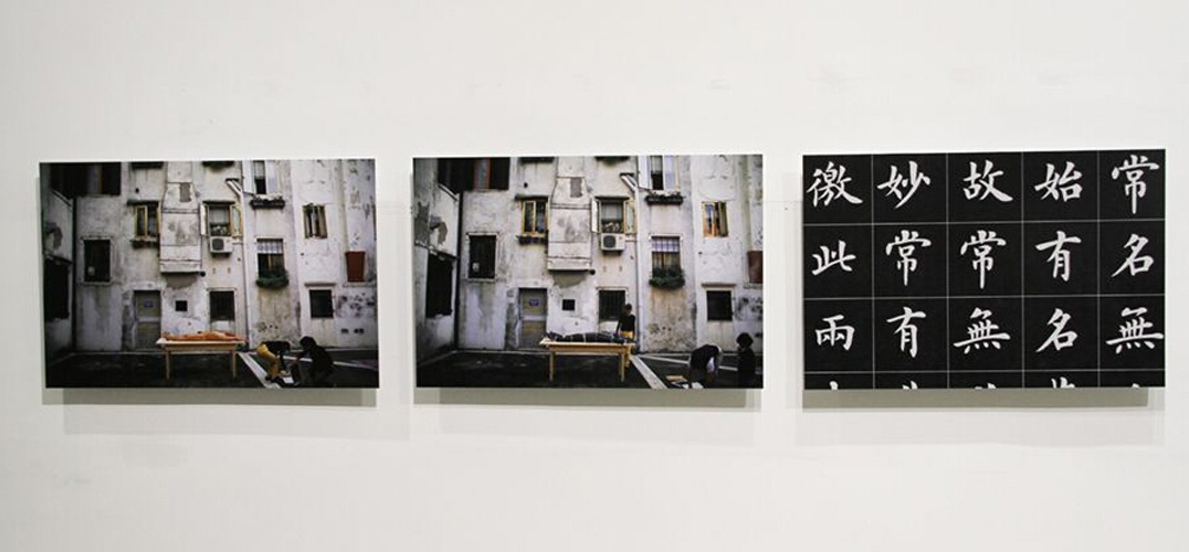 身体书写 超越行动:麒麟当代艺术空间梳理中国行为艺术发展