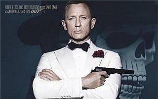 佳士得二月隆重呈献《007:鬼影帝国》拍卖会