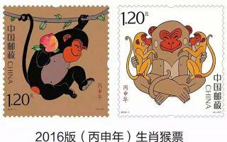 第四轮生肖邮票开篇之作涨至820元