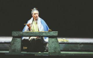 《司马迁》:原创历史大戏陪观众过年