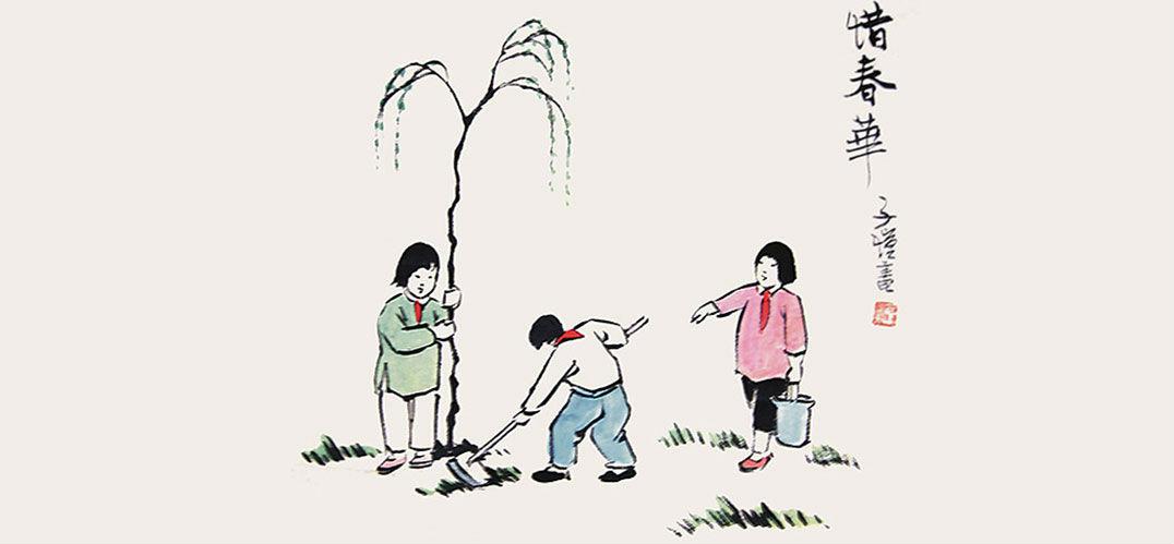 湖山守望:丰子恺的杭州往事