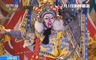 央视猴年春晚节目内容基本敲定:这次请的是戏曲版美猴王