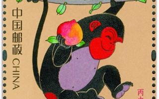 猴年邮票盖猴年戳 石猴街盖戳邮品身价涨10倍