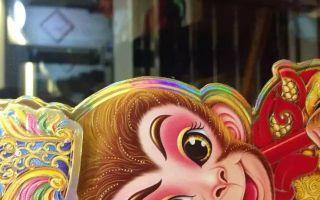 艺术圈怎样过春节(一):感性的微观世界
