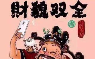 """艺术圈怎样过春节(二):""""年象""""的捕捉"""
