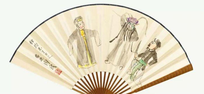 从关良的水墨戏剧人物联想到中国的动画