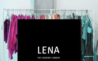 """""""时尚图书馆"""":时尚也能有借有还?"""