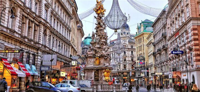 盆地的盛宴:维也纳 多瑙河旁的圆舞曲