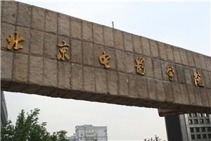"""北京名校2016年""""艺考""""呈现三大亮点"""