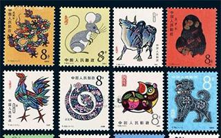 庚申猴版12生肖邮票上拍联拍在线