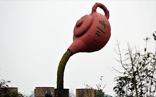 重庆悬空茶壶遭吐槽:茶厂建悬空茶壶雕塑