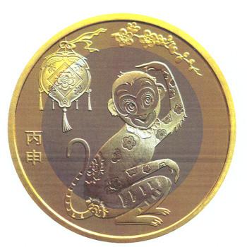 2016年贺岁普通纪念币图案背面图案