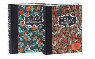 年终特献 2014至15年度荷兰最美的书籍设计作品