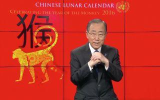 """全球刮起春节风  多国政要参加""""欢乐春节""""活动"""
