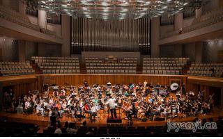 南京:节后首场交响音乐会将本月27日晚奏响