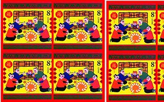《春节》特种邮票:欢乐团圆的春节邮票
