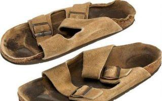乔布斯遗物拍卖:起步价850美元 拖鞋2750美元