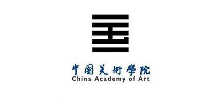2016年中国美术学院报名人数约为5.7万 计划录取1540人