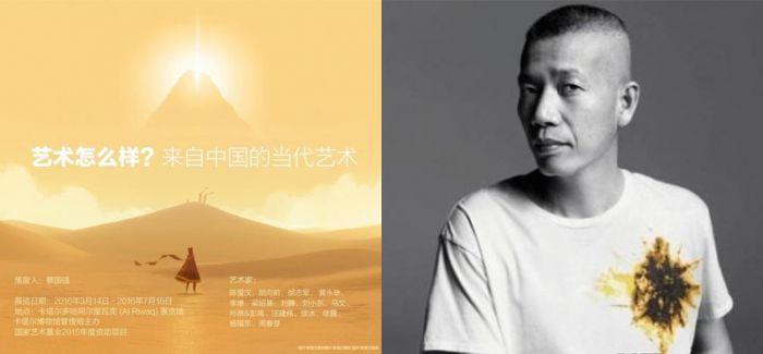 蔡国强:艺术怎么样大型群展体现中国艺术家创造力
