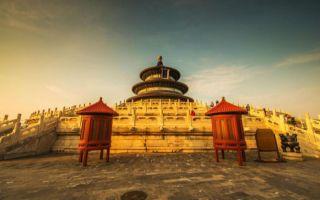 印象北京:现代与传统的融合 美梦成真的地方