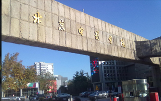 北京电影学院艺考455人进三试 最终录取约10%