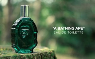BAPE推出 Eau de Toilette 男士香水 这次是森林味儿