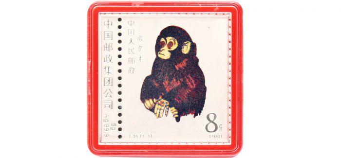 名家珍藏邮票获藏家热烈竞投