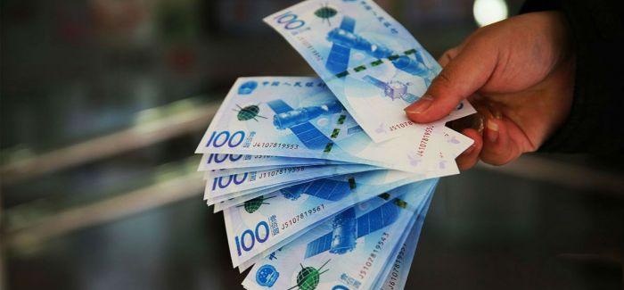 航天纪念钞市价跌至面值  收藏者到银行换普通钞